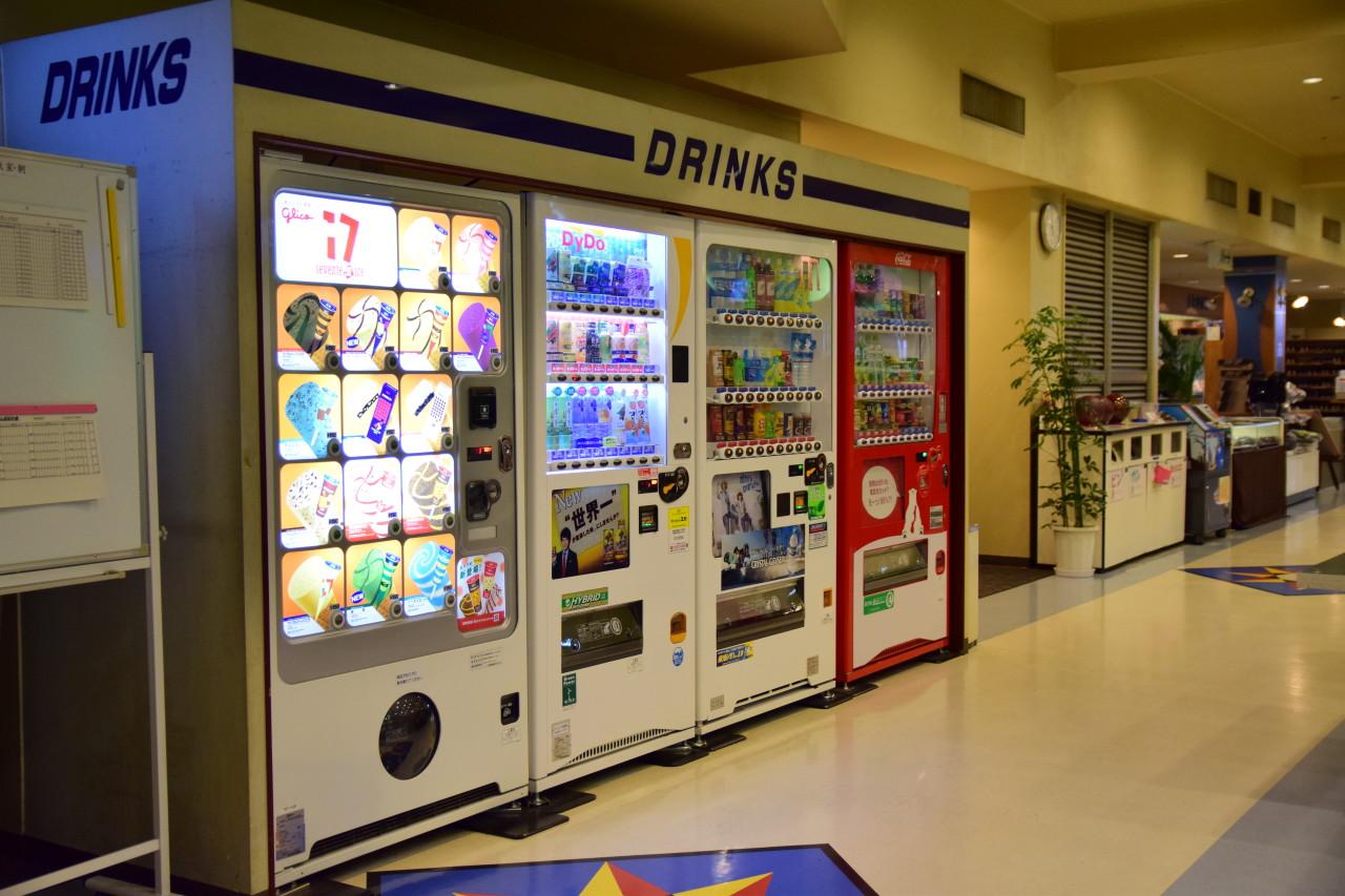 ニューパールレーン武里/自販機コーナー